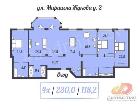 Элитная квартира в Ставрополе - Фото 2