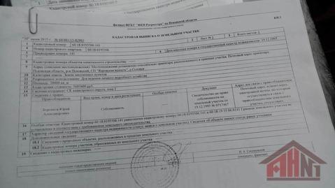Продажа участка, Соловьи, Псковский район - Фото 5