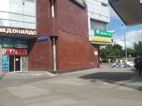 """ТЦ """"Меримис"""" 833м2, 3-й этаж, Ак.Янгеля - Фото 1"""