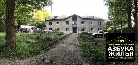 3-к квартира на Щербакова 6 за 2.1 млн руб - Фото 2