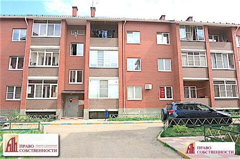 1-комнатная квартира ЖК Софьино, Раменский район - Фото 1