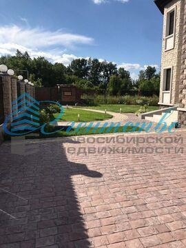 Продажа дома, Новосибирск, Ул. Агатовая - Фото 3