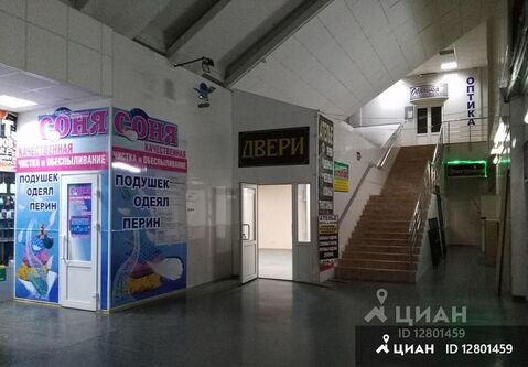Продажа торгового помещения, Тула, Ул. Колетвинова - Фото 1