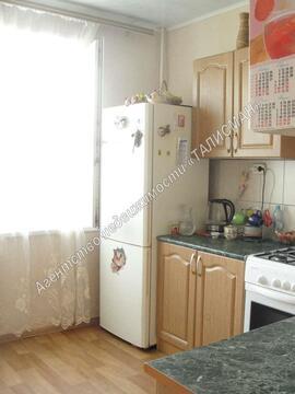 Продается 3 комн. квартира, р-он пмк, Купить квартиру в Таганроге по недорогой цене, ID объекта - 328680217 - Фото 1