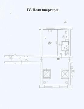 Продается однокомнатная квартира в Выборгском р-не - Фото 3