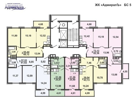Продажа квартиры, Иркутск, Ул. Ржанова, Купить квартиру в Иркутске по недорогой цене, ID объекта - 322462073 - Фото 1