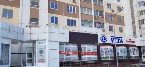 Аренда псн, Краснодар, Ул. Центральная - Фото 2