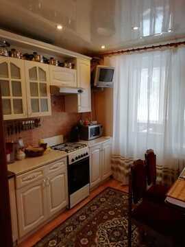 Продается шикарная квартира - Фото 1