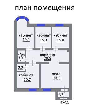 Продам, офис, 130,0 кв.м, Нижегородский р-н, Студеная ул, . - Фото 3