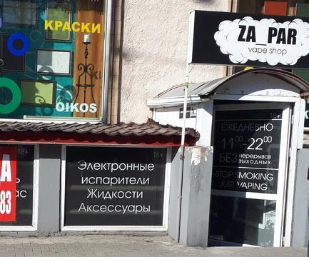 Помещение в цоколе ул.Проспект Мира 108, площадью 67.5 м2 кв.ме - Фото 3