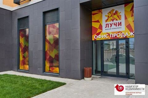 Продажа квартиры, м. Солнцево, Ул. Производственная - Фото 3