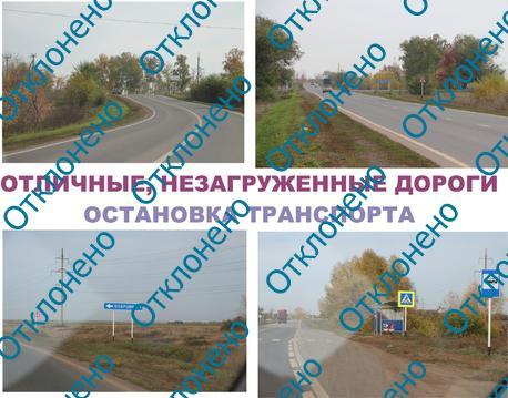 Участок в Бобровке (Кинельский р-н) - Фото 4