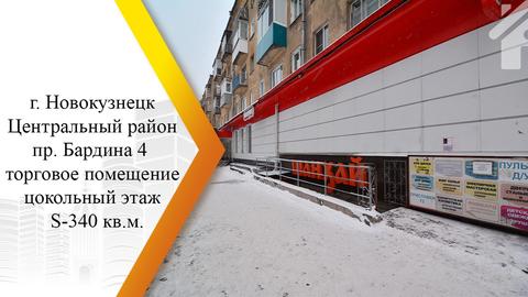 Продается Торговый центр. , Новокузнецк город, проспект Бардина 4 - Фото 1