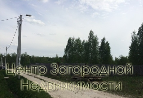 Участок, Можайское ш, Минское ш, 24 км от МКАД, Малые Вяземы, В . - Фото 3