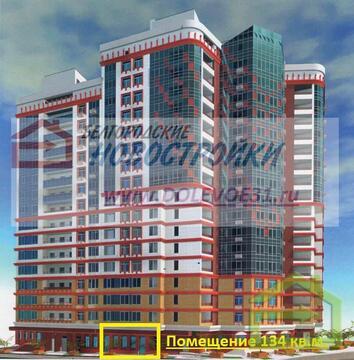 Помещение 134 кв.м. на первом этаже нового дома в центре - Фото 3