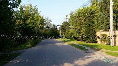 Ярославское ш. 12 км от МКАД, Свиноедово, Участок 9 сот. - Фото 2