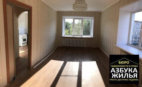 1-к квартира на 50 лет Октября 3 за 790 000 - Фото 2