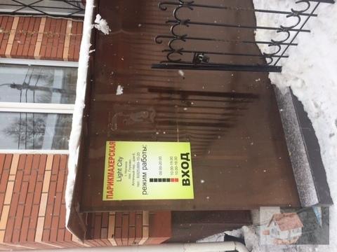 Продаю офис в Ногинске - Фото 4
