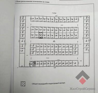 Продается гараж. , Электрогорск г, улица Кржижановского с21