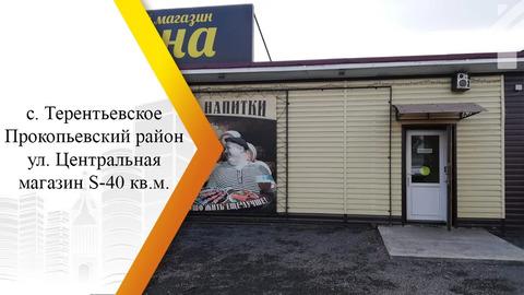 Объявление №57805150: Помещение в аренду. Прокопьевск, ул. Центральная, 7А,