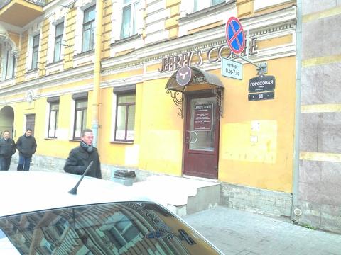 Сдается помещение 124,5м2 на 1эт, ул. Гороховая, д. 68 - Фото 3