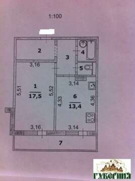 Продажа квартиры, Белгород, Ул. Шаландина, Купить квартиру в Белгороде по недорогой цене, ID объекта - 313811565 - Фото 1