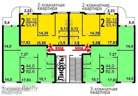 Продам 3-х комнатную квартиру в Некрасовке