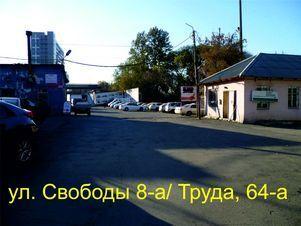 Аренда производственного помещения, Челябинск, Ул. Свободы - Фото 1
