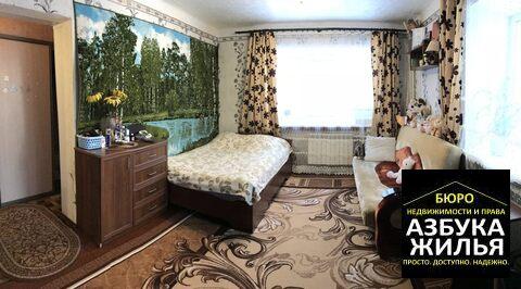 Продажа 1-к квартиры на Щорса 8 за 650 000 руб - Фото 1