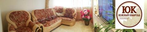 Анапа дизайнерская квартира 47 м2 - Фото 2