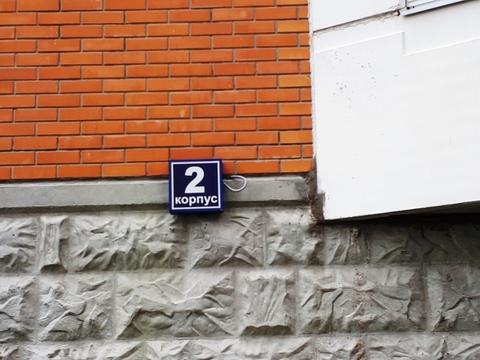 Продам 1-комн.квартиру на Пятницком шоссе - Фото 3