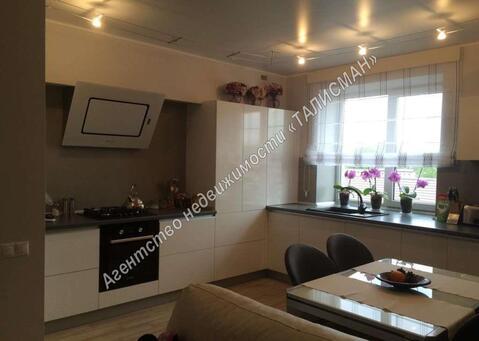 4 400 000 Руб., Продается 2 комн. квартира в центе С мебелью, Купить квартиру в Таганроге по недорогой цене, ID объекта - 328975161 - Фото 1
