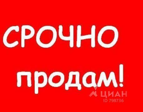 Продажа комнаты, Смоленск, Ул. Ломоносова