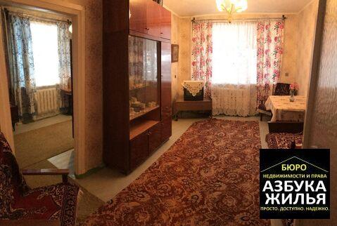 2-к квартира на Чапаева 1в за 799 000 руб - Фото 1