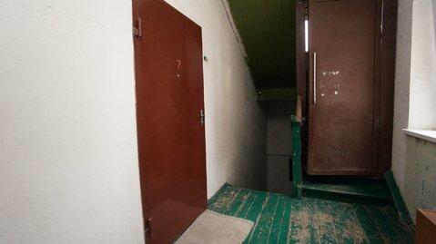Купить малогабаритную квартиру в самом сердце города Новороссийска. - Фото 2