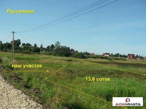 Участок 13,2 сотоки в дер. Руссолово - Фото 1