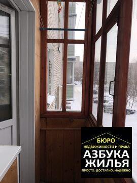 3-к квартира на 50 лет Октября 22 за 1.6 млн руб - Фото 3