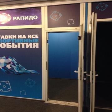 """Сдается торговое помещение 100м2 на Ярмарке - """"Юнона"""" - Фото 5"""