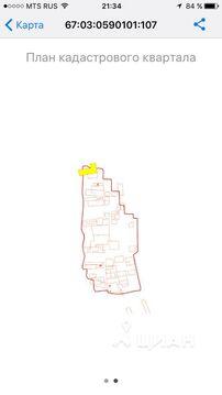 3 000 000 Руб., Продажа участка, Гагаринский район, Земельные участки в Гагаринском районе, ID объекта - 202217018 - Фото 1