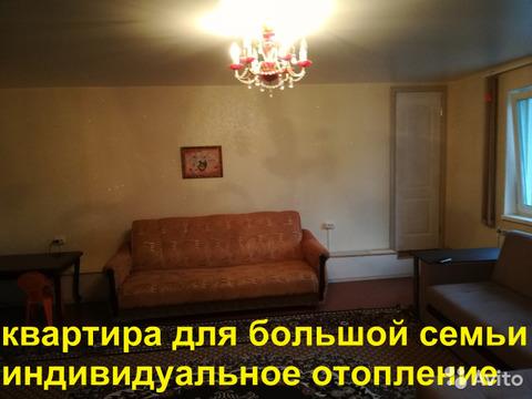 5-к квартира, 110 м, 2/2 эт. - Фото 1