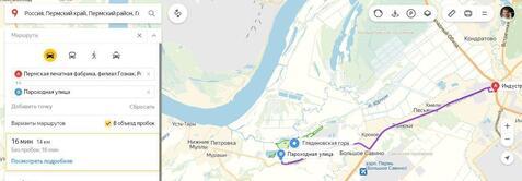 Земельный участок под ИЖС в 10 км.от Перми - Фото 2