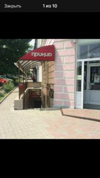 Продажа магазина одежды - Фото 1