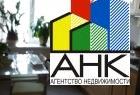 Продам 3-к квартиру, Ярославль город, улица Нефтяников 27 - Фото 1