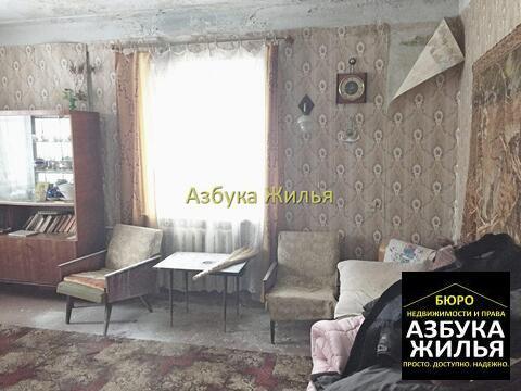 Комната на Щорса 6 - Фото 2
