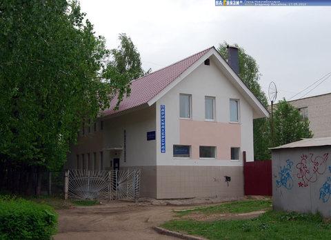 Здание 2-этажа, площадь 256 кв.м, земля 7-соток, г.Новочебоксарск - Фото 1