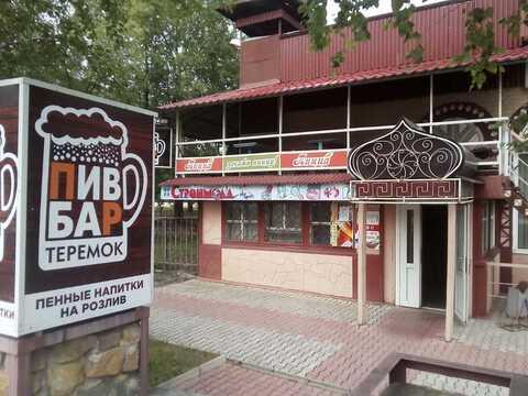Коммерческая недвижимость, ул. Красная Пресня, д.59 к.А - Фото 2