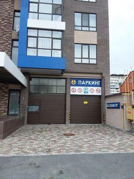 Продажа квартиры, Владикавказ, Улица Кесаева - Фото 2