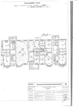 Коммерческая недвижимость, ул. 3 Сентября, д.4 - Фото 2