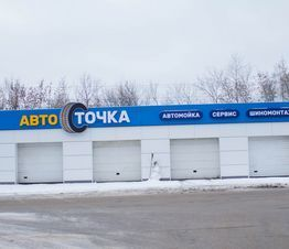 Продажа готового бизнеса, Электросталь, Ул. Рабочая - Фото 1