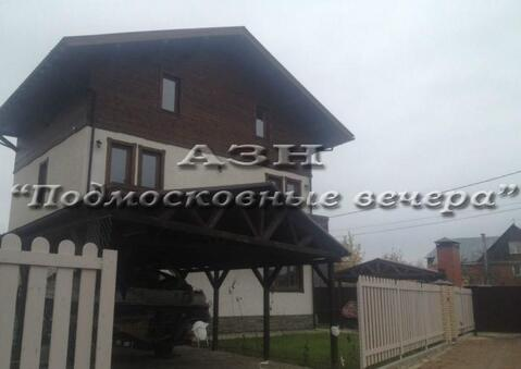 Осташковское ш. 5 км от МКАД, Беляниново, Коттедж 200 кв. м - Фото 1
